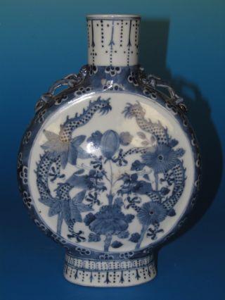 Chinese Rare Blue And White Flat Dragon Porcelain Vase photo