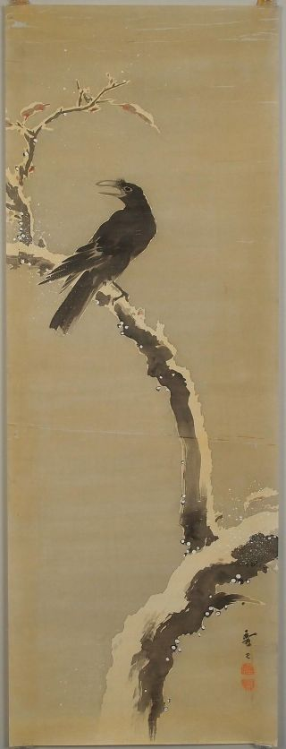5951 Japanese Mekuri Painting: Crow On Dead Tree photo