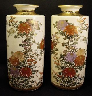 Exquisite Pair Of Signed Antique Satsuma Cylindrical Vases Flowers & Birds - Nr photo