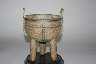 Fine And Heavy Chinese Bronze Censer (8lbs) photo
