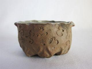 Japanese Pottery Vintage Yusamashi W/sign By Rengetsu Otagaki; Tasteful/ 965 photo