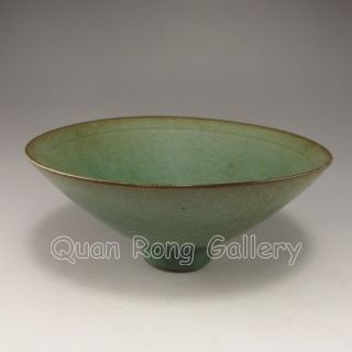 Chinese Porcelain Bowl Nr photo