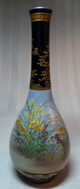 ~japanese Satsuma Vase~cobalt~gold~naturalistic~flowering Plants~signed~ photo