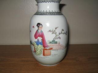 Antique Geisha Painted Vase Marked Red photo