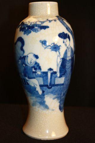 Antique 19th C.  Chinese Handpainted Blue & White Crackle Glazed Porcelain Vase photo