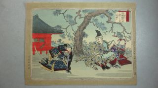 Jw900 Edo Woodblock Print By Adachi Ginko - Musha - E Samurai Yorimasa ' S Harakiri photo