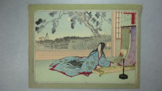 Jw910 Edo Woodblock Print By Adachi Ginko - Musha - E Princess Plays Koto Harp photo