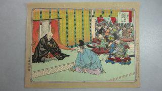 Jw911 Edo Woodblock Print By Adachi Ginko - Musha - E Samurai Shigemori Admonishes photo