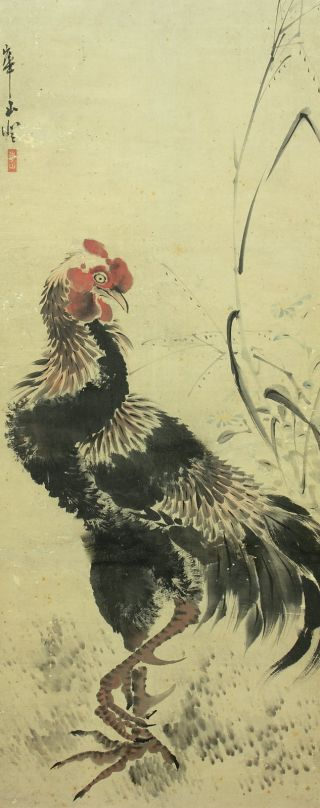 Jiku837 Ja Japan Scroll Watanabe Kazan Chicken photo