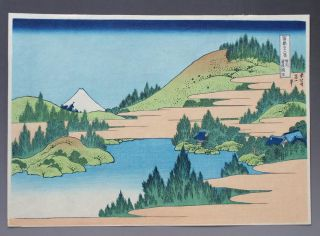 Vintage Hokusai Japanese Woodblock Print Hanga Ukiyoe The Lake Of Hakone 28 photo