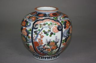 Japanese Wucai Enameled Porcelain Vase photo