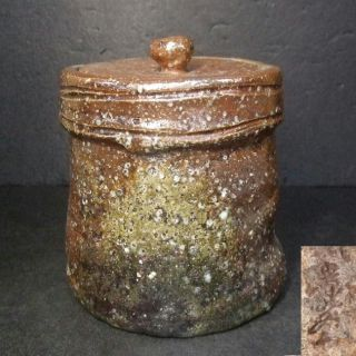 F179: Japanese Old Shigaraki Pottery Cold Water Container.  Great Natural Glaze photo