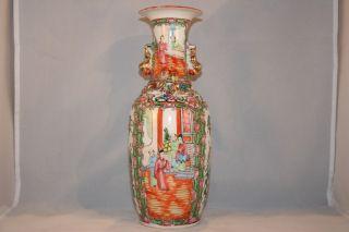 Chinese Famille - Rose Enamelled Porcelain Baluster Vase photo
