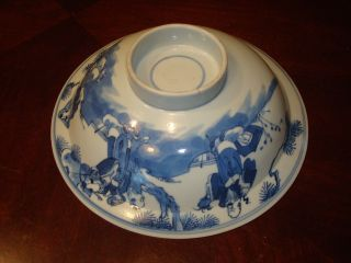 Antique Chinese Blue And White Bowl,  8