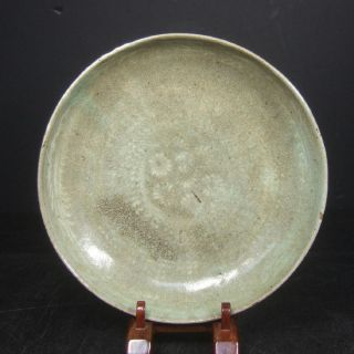 F073: Korean Goryeo Dynasty Syle Blue Porcelain Plate With Inlay Work. photo