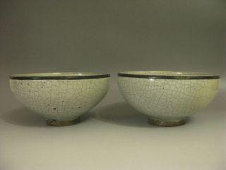 A Pair Rare Chinese Guan Kiln Porcelain & Bronze Bowl photo
