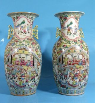 A Fine Pair Of Late Qing Canton Enamels Large 17