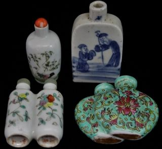Estate Coll Chinese Famille Rose Double Turquoise Enamel Porcelain Snuff Bottles photo
