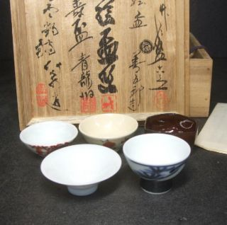F182: Japanese Kyoto Ware 5 Sake Cups By Great Potter ' S Work With Signed Box.  2 photo
