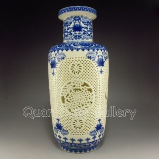 Chinese Double - Layer Porcelain Pot W Qian Long Mark Nr photo