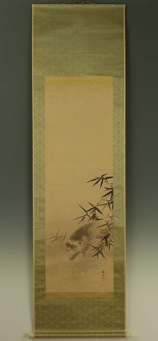 Japanese Hanging Scroll : Konosima Okoku