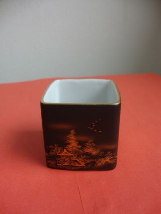 Small Japanese Square Pot photo