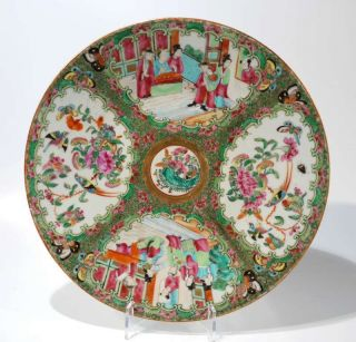 Antique Handpainted Chinese Canton Wall Plate / Charger. photo