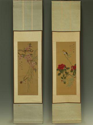 Chinese Hanging Scrolls