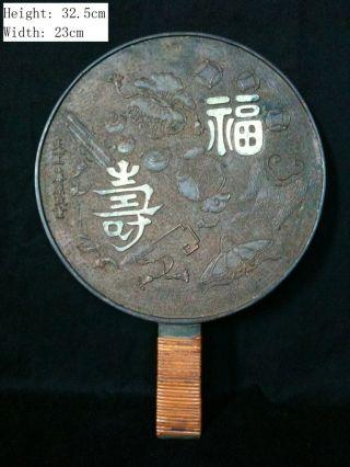Large Antique Edo Period Japanese Bronze Mirror Signed Fujiwara photo
