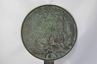 Antique Edo Period Japanese Bronze Mirror,  Signed photo