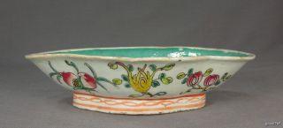 Antique Chinese Qing Dynasty Quatrefoil Bowl - Enamel W/ Pomegranate & Flowers photo