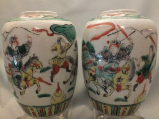Pr Chinese Porcelain Jars Painted With Warriors In Famille Verte Colourse20thc photo