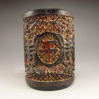 Chinese Wood & Lacquer Brush Pot photo