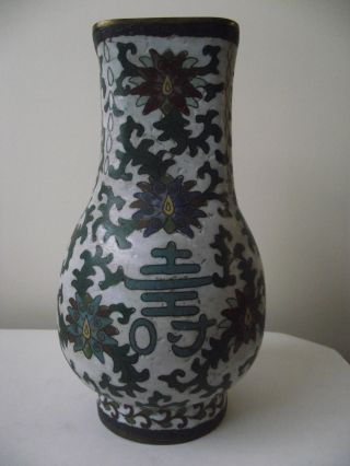 Japan Meiji Period Cloisonne Vase Signed Great Ming - With Fuku Marks.  C1860 photo