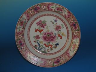 Chinese Bucket Color Porcelain Flower Plate photo