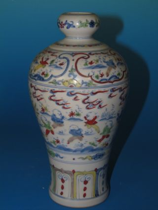 Chinese Bucket Color Porcelain Flower Vase photo