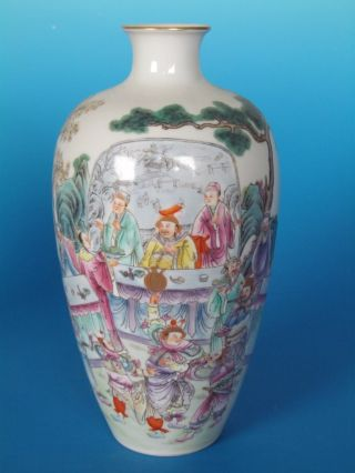 Chinese Rare Bucket Color Gilt Golden Procelain Figures Vase photo