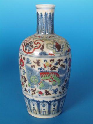 Chinese Bucket Color Porcelain Lion Vase photo