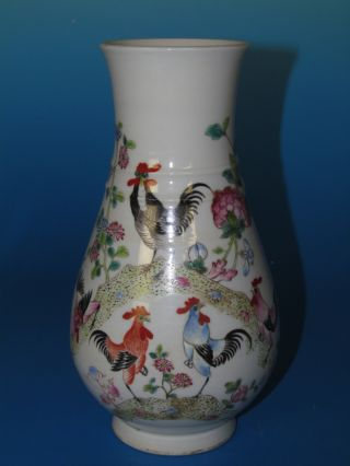 Chinese Bucket Color Porcelain Chicken Vase photo