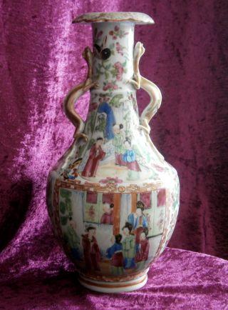 Good Large Antique Famille Rose Porcelain Vase - photo