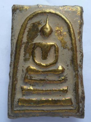 Phra Somdej Brass Plate Placed On Top Wan. photo