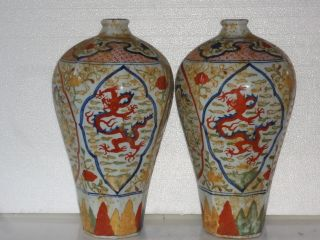 Pair Ming Dynasty Period Rose 4 Dragon Vase photo