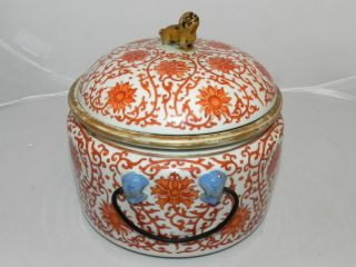 Vintage Chinese Porcelain Warmer Covered Dish - Bowl,  Foo Dog Lid,  Wire Handles photo