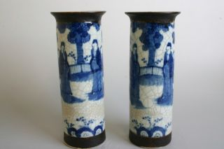 Pair Of Mirrored Antique Chinese Crackleware Dunbai Vases,  19th Century.  People. photo