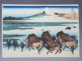 Vintage Reproduction Hokusai Woodblock Print Hanga Ukiyoe Ono Shinden 26 photo