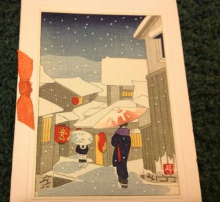 Japanese Woodblock Print 1940s Wwii Era~ Geisha Midtown Snowy Day Japan photo