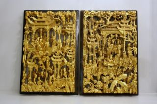 Spectacular Large Pair 19c Chinese Carved Hardwood Panels Gold Gilded photo