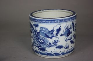 Chinese Porcelain Blue And White Dragon Incense Burner photo