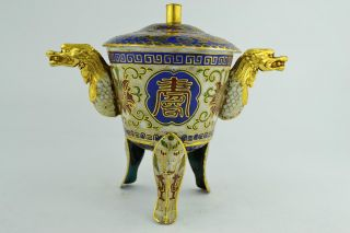 - China Collectibles Old Decorated Handwork Cloisonne Dragon Cup +++++ photo