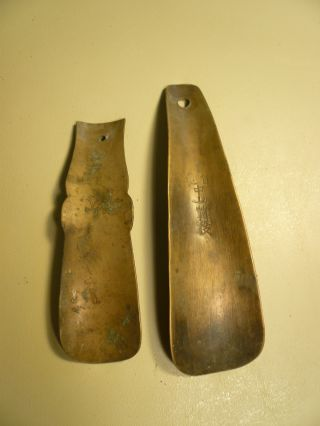 Antique Chinese Brass Shoehorn 2pcs/set photo